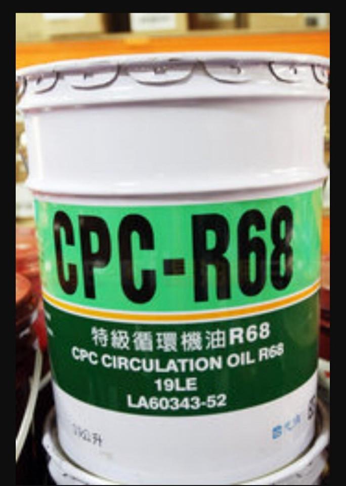 DẦU NHỚT TUẦN HOÀN CPC-R-68 19L